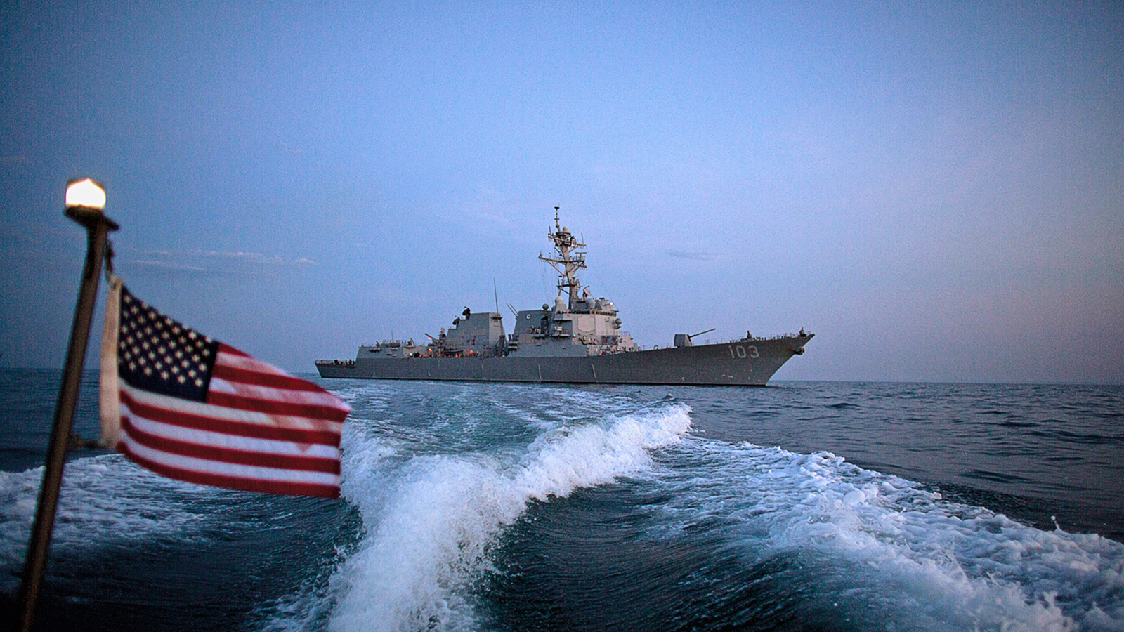 The U.S. Navy guided-missile destroyer USS Truxtun is seen in the Black Sea